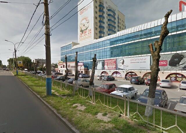 Взять кредит наличными под залог недвижимости в москве