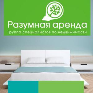 Аренда квартир и офисов Брянска