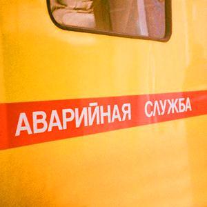 Аварийные службы Брянска
