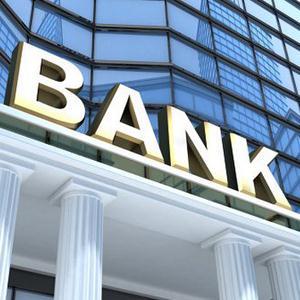 Банки Брянска