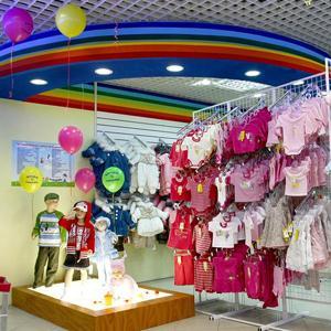 Детские магазины Брянска
