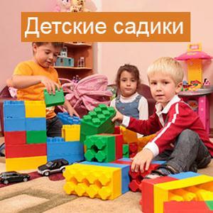 Детские сады Брянска