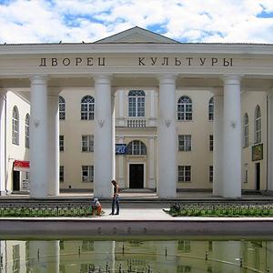 Дворцы и дома культуры Брянска