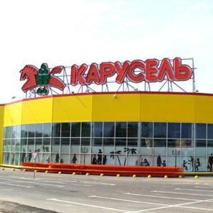 Гипермаркеты Брянска