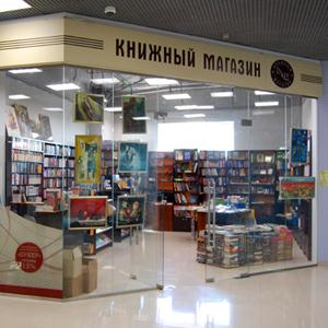Книжные магазины Брянска