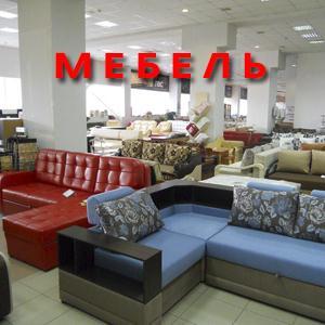 Магазины мебели Брянска