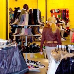Магазины одежды и обуви Брянска