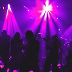Ночные клубы Брянска