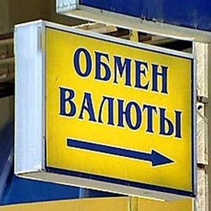 Обмен валют Брянска