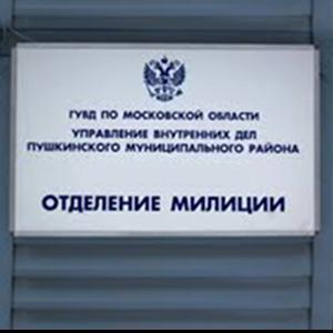 Отделения полиции Брянска