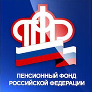 Пенсионные фонды Брянска