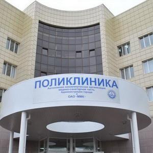 Поликлиники Брянска