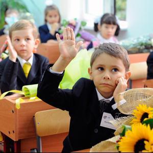 Школы Брянска