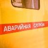 Аварийные службы в Брянске