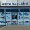 Автомагазины в Брянске