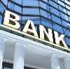 Банки в Брянске
