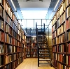 Библиотеки в Брянске
