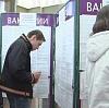 Центры занятости в Брянске