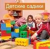 Детские сады в Брянске