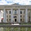 Дворцы и дома культуры в Брянске