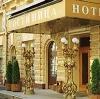 Гостиницы в Брянске