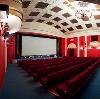 Кинотеатры в Брянске