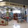 Книжные магазины в Брянске