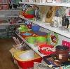 Магазины хозтоваров в Брянске