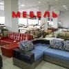 Магазины мебели в Брянске
