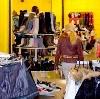 Магазины одежды и обуви в Брянске