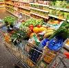 Магазины продуктов в Брянске