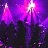 Ночные клубы в Брянске