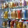 Парфюмерные магазины в Брянске