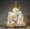 Религиозные учреждения в Брянске