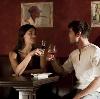 Рестораны, кафе, бары в Брянске
