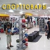 Спортивные магазины в Брянске