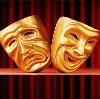 Театры в Брянске