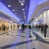 Торговые центры в Брянске