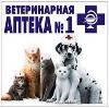 Ветеринарные аптеки в Брянске