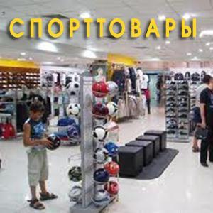 Спортивные магазины Брянска