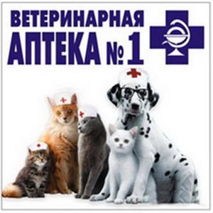 Ветеринарные аптеки Брянска